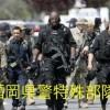 修羅の国福岡のヤクザの家から押収された武器(画像)