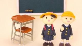 幼稚園から高校まで全て私立校に通わせるのに必要な学習費はどのくらい? – 文部省調査結果