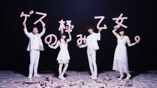 2015年YouTube国内音楽動画ランキングTOP10がこれだ!※PV音源あり※