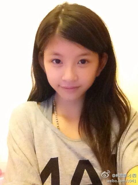 linsiyi_weibo20130820_05
