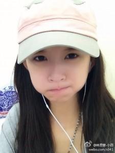 linsiyi_weibo20130820_06