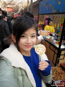 linsiyi_weibo20130820_19