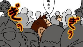 埼京線の通勤時間帯の混雑ピーク具合(動画) これが日常ってマジ!?これじゃ湘南新宿ライン乗るわな。