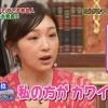【画像】加護亜依ちゃんの母親が美人すぎるwwwww