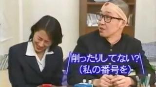 電波少年芸人の坂本ちゃんとケイコ先生の現在…坂本ちゃん「電波少年的東大一直線」のその後
