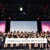 日本一かわいい女子高生 全国6エリア代表者グランプリと準グランプリがAKBにも劣ると話題(画像) / 女子高生ミスコン2015