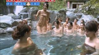 ビリギャル石川恋ちゃん 放送事故ギリギリ温泉入浴シーンが話題(画像) セクシーショットに2ch評価うなぎのぼり
