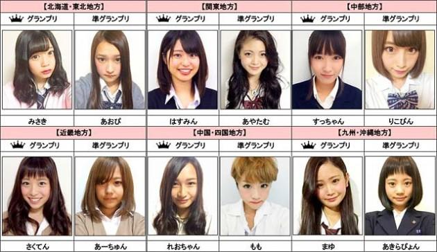 wpid-Oricon_2064326_1.jpg