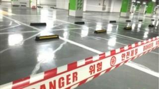 韓国の第2ロッテタワー これ傾いてね(´・ω・`)?  ※画像※ …ロッテワールド亀裂とか水漏れ 問題いろいろな歴史