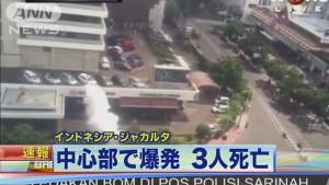 0581_Indnesia_Jakarta_IS_bakuhatsu_terrorism_20160114_a_01