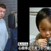 礼人(あやと)君を殺した永富直也は住吉会のどこに属してたの…3歳児暴行虐待死まとめ