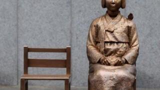 【韓国】慰安婦像を増やすまさかの展開くっそわろたwwwww …日本大使館前の慰安婦像隣に新たな慰安婦石像を設置 / 抗議集会24周年