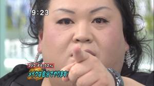 20120115_matsushima_21