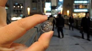 去年1年間の東京都内『現金』の落とし物 総額すげぇえwwwwwww