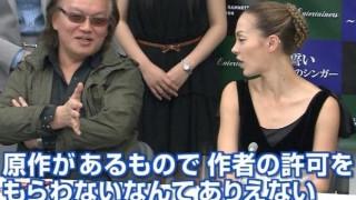 土屋アンナさん裁判勝訴!名誉毀損で甲斐智陽氏に33万円支払い命令…舞台公演中止訴訟判決2ch反応