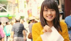 20131201_arimura_20