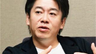旧ライブドア堀江貴文元社長らに7300万円の損害賠償求め個人株主が提訴…東京地裁