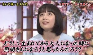 20150904_hirosesuzu_30