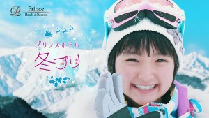 2015winter_cm_main