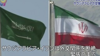 第三次世界大戦クル━(゚∀゚)━! サウジアラビアがイエメンのイラン大使館を空爆 – 2ch「第5次中東戦争」「油争奪戦」 「原油価格上げる為の策略」