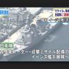 北朝鮮ミサイルに破壊措置命令 ホリエモン発言が話題に「北朝鮮ミサイル発射って普通のロケット打ち上げじゃん!」