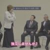 南あわじ市が日本から独立「あわじ国」へ 南あわじ市のPR動画が面白ヤバいwwwww