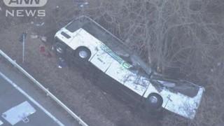 スキーバスが事故ったルートをGooglemapで見た結果 …長野軽井沢スキーバス転落事故