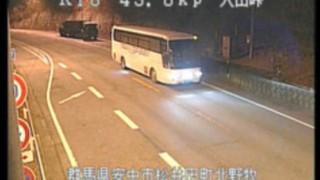 スキーバス転落事故に新事実 転落直前監視カメラ動画 検証考察 ギアはニュートラルに