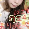 【画像】身長153cmの美少女コスプレイヤー猫耳ここ子ちゃんですお(`・ω・´) ※動画アリ※