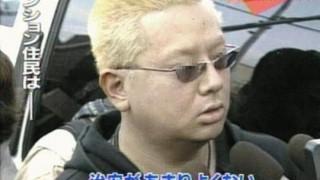 東京都足立区はどうして突出して治安が悪いのか