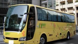 【画像】深夜バス運転手の仮眠室をご覧ください・・・