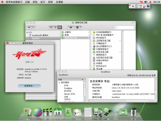 f-noko-computers-a-20151229-870x655
