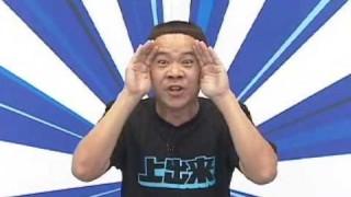 人気お笑い芸人のIQランキング 1位のFUJIWARA原西がヤバいwwwww