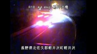 スキーバス転落事故の直前監視カメラ映像 ネットと2ch動画みた人たちの見解考察 80km/h~85km/hで走行の可能性…長野軽井沢バス転落乗客死亡事故