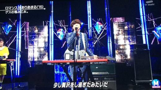 musicstation-gesunokiwamiotome-3