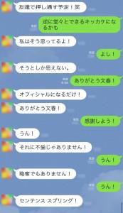 wpid-becky-kawatani-0131