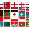 世界の国旗にMONO消しゴム混ぜてみたけどどこにあるでしょうwwwwwwwwww