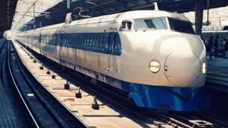 新幹線が速さを求めた結果