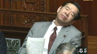 共産党が政権握ったら日本はどうなるの…共産党の国立大授業料引き上げデマポスターに安倍ちゃんと公明党ブチギレ