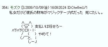 20101011112118e98