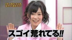 20120122_sashihara_42