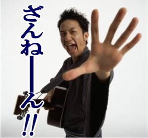 20120712_shinsuke_13