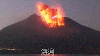桜島噴火 桜島の観光案内HPが呑気すぎてワロタwwwwww