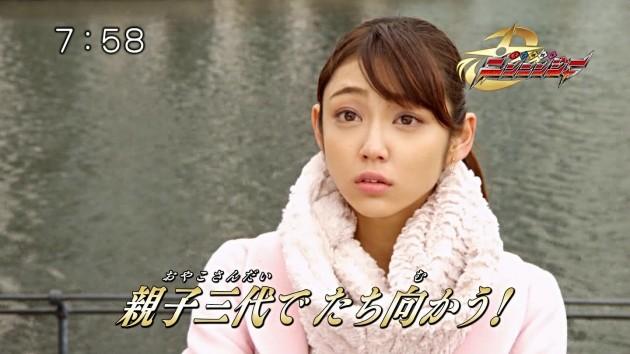 手裏剣戦隊ニンニンジャー-6
