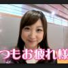 川田裕美アナの幼少期と高校時代 アイドル並に可愛かった美少女時代が話題 ※画像アリ※