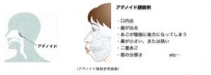 スクリーンショット-2014-12-04-13.54.58
