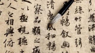 日本人がふざけて使ってるニセ中国語 中国メディアがめっちゃ怒っててワロタwwwww