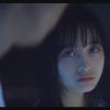橋本環奈Web限定最新動画 『セーラー服と機関銃-卒業-ドキドキ編』ほか ソロで唄うミュージックフェア映像などなど