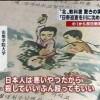 北朝鮮の教科書が凄くファンタジーな件