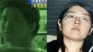 玲空斗(りくと)君うさぎケージ監禁虐待死遺体遺棄事件 母親が拘置所で語ったこと